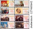 USSR - CIRCA 1970: A set of postage stamps printed in USSR shows Communist Lenin, series, circa 1970 - stock photo