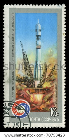 "USSR - CIRCA 1975: A stamp depicts launching of the spaceship ""Soyuz"" during the experimental flight of spacecrafts ""Soyuz"" and ""Apollo"", circa 1975"