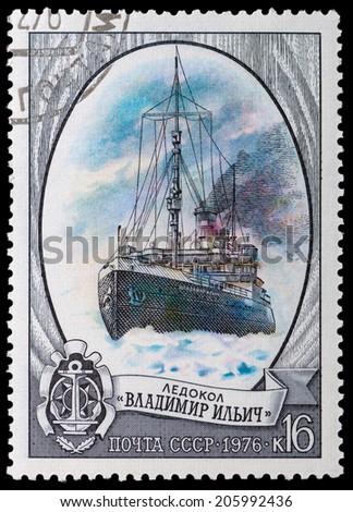 USSR - CIRCA 1976: A stamp depicts the Russian Icebreaker Vladimir Ilyich, circa 1976 - stock photo