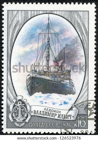 """USSR - CIRCA 1976: A stamp depicts the Russian steamship ice breaker """"Vladimir Ilyich"""", launched in 1917, circa 1976 - stock photo"""