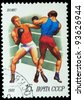 USSR - CIRCA 1981: A stamp depicts two fighting boxers, circa 1981 - stock