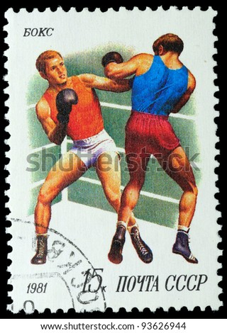 USSR - CIRCA 1981: A stamp depicts two fighting boxers, circa 1981 - stock photo