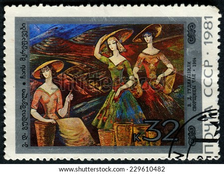 USSR - CIRCA 1981: a stamp printed by Russia shows a picture Picking Tea, by V. D. Gudiashvili, circa 1981 - stock photo
