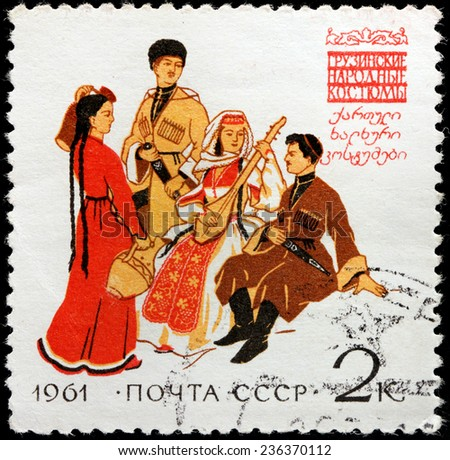 USSR - CIRCA 1961: A stamp printed by USSR (Russia) shows people in Georgian traditional  dress, circa 1961 - stock photo