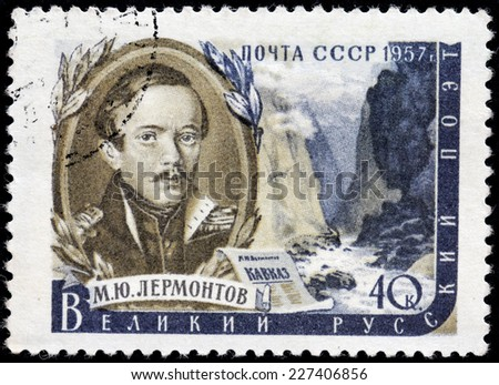 USSR - CIRCA 1957: A stamp printed by USSR (Russia) shows the image portrait of famous Russian Romantic writer, poet and painter Mikhail Lermontov,  called the poet of the Caucasus, circa 1957