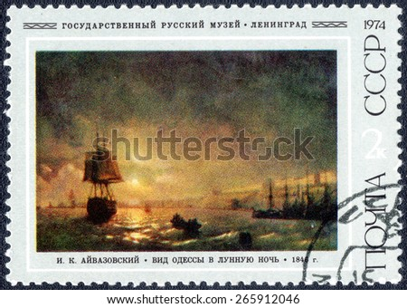 """USSR - CIRCA 1974: a stamp printed by USSR shows a picture """" Odessa by Moonlight """" of artist Aivazovsky, circa1974  - stock photo"""