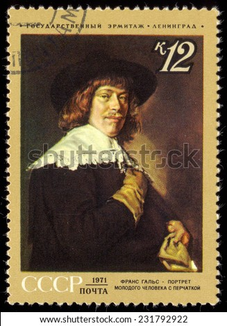 "USSR - CIRCA 1971: a stamp printed by USSR shows a picture of artist France Gals: ""Portrait of the young man with a glove"", circa 1971 - stock photo"