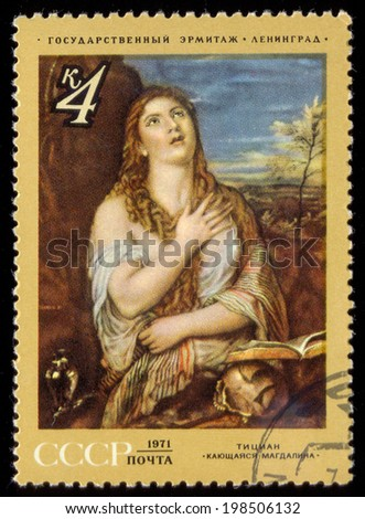 "USSR - CIRCA 1971: a stamp printed by USSR shows a picture of artist Tician: ""Repenting Magdalena"", circa 1971 - stock photo"