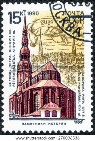 USSR - CIRCA 1990: a stamp printed by USSR shows a series of images of historical monuments, circa 1990 - stock photo