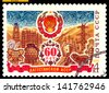 USSR - CIRCA 1981: a stamp printed by USSR shows   Arms to  Dagestan ASSR, 60 th anniversary to  Dagestan  ASSR, circa 1981 - stock photo