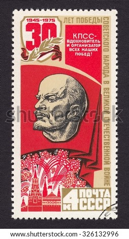 USSR - CIRCA 1975: A stamp printed by USSR, shows Bas-relief portrait of Lenin on the banner.30th anniversary of Victory, circa 1975