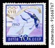 USSR - CIRCA 1960: a stamp printed by USSR shows diving, series Olympic Games in Rome, circa 1960 - stock