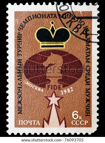 USSR - CIRCA 1982: a stamp printed by USSR shows Emblem World chess cup in Moscow, circa 1982
