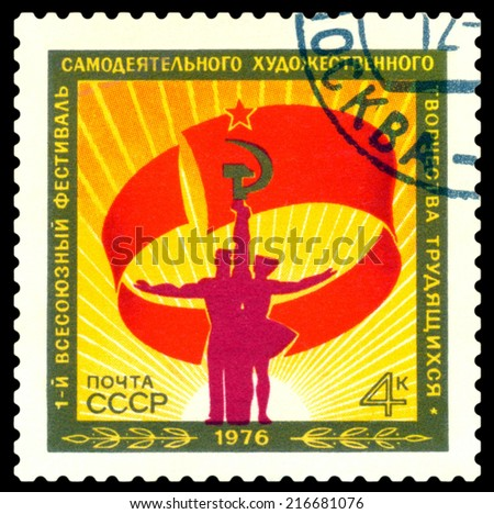 USSR - CIRCA 1976: a stamp printed by USSR shows Festival Emblem, 1st All-Union festival of Amateur Artists, circa 1976 - stock photo