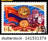 USSR - CIRCA 1980: A stamp printed by USSR shows  Flags and  Arms to Armenian SSR, 60th anniversary, circa 1980 - stock photo