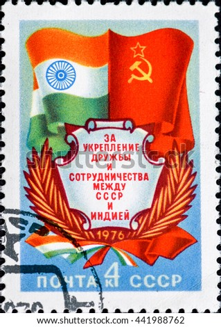 USSR- CIRCA 1976: a stamp printed by USSR, shows Flags and Symbols of USSR and India, Friendship and cooperation, USSR and India, circa 1976. - stock photo