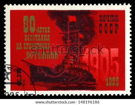 """USSR- CIRCA 1985: a stamp printed by USSR, shows known russian Battleship """" Potemkin"""", 80 years of the rebellion, circa 1985 - stock photo"""