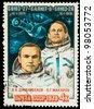 "USSR - CIRCA 1978: a stamp printed by USSR , shows Portrait of Astronaut Dzhanibekov, Makarov, spacecraft ""Soyuz 26, 27, 6"", circa 1978 - stock photo"