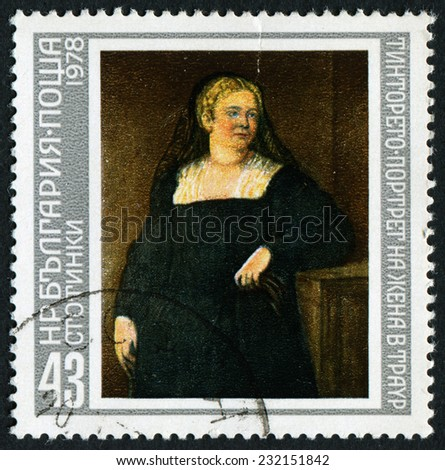 """USSR - CIRCA 1978: a stamp printed by USSR shows """"portrait of his wife in mourning"""" by Tintoreto , circa 1978 - stock photo"""