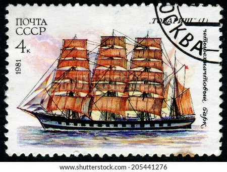 "USSR- CIRCA 1981: a stamp printed by USSR, shows russian sailing four masted barque "" Tovarisch (1) "", series, circa 1981. - stock photo"
