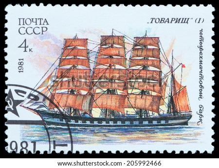 USSR- CIRCA 1981: a stamp printed by USSR, shows russian The four- masted barque Comrade, series, circa 1981. - stock photo