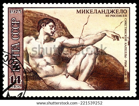 USSR - CIRCA 1975: a stamp printed by USSR   shows  The Creation of Adam, Sistine Chapel,  Rim, by Michelangelo, 1508, circa 1975 - stock photo