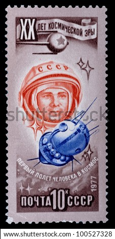 USSR - CIRCA 1977: a stamp printed by USSR shows the first cosmonaut Jury Gagarin. 20 years of a space age. Series, circa 1977