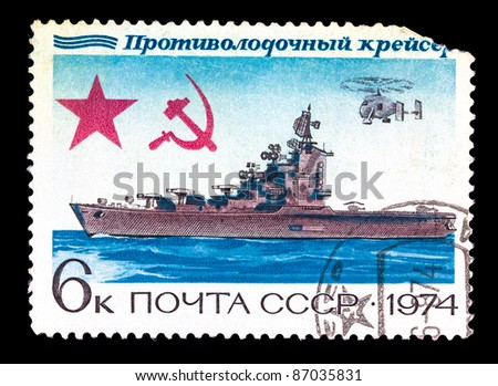 USSR - CIRCA 1974: A stamp printed by USSR , shows warship, circa 1974 - stock photo