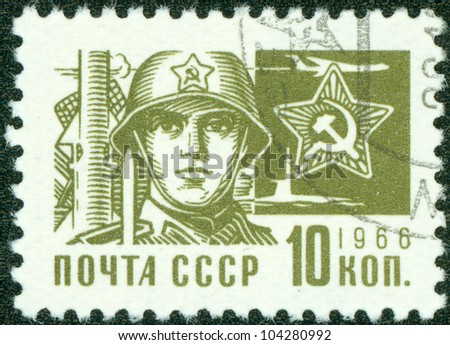 USSR - CIRCA 1966: A stamp printed in Russia showing a Soldier and star emblem, circa 1966. - stock photo