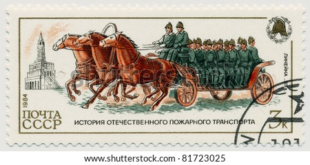 USSR - CIRCA 1984: A stamp printed in Russia,  shows Crew wagon, series Russian Fire Vehicles, circa 1984