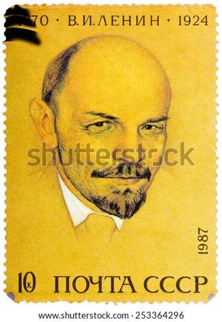 USSR - CIRCA 1987: A stamp printed in Russia shows portrait of Vladimir Ilyich Lenin, circa 1987 - stock photo