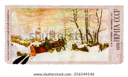 "USSR - CIRCA 1978: A stamp printed in Soviet Union shows the Shrovetide, by artist Boris Kustodiev, from the series ""Kustodiev Paintings"", circa 1978 - stock photo"