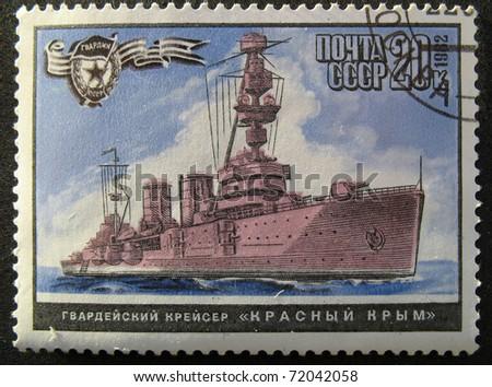 "USSR - CIRCA 1982: A stamp printed in The Soviet Union devoted to guard cruiser ""Krasnyj Krym"", circa 1982. - stock photo"