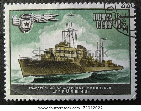 """USSR- CIRCA 1982: A stamp printed in The Soviet Union devoted to guard warship """"Gremyaschij"""", circa 1982. - stock photo"""