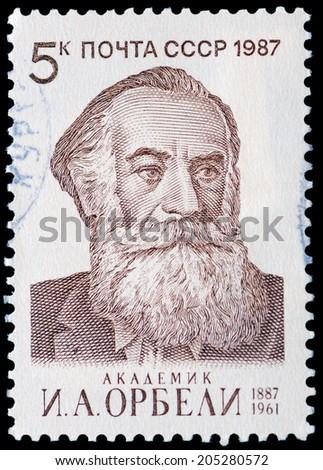 USSR - CIRCA 1987: A stamp printed in the USSR, academician I.A. Orbeli portrait, circa 1987 - stock photo