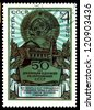 USSR-CIRCA 1972: A stamp printed in the USSR,  Arms USSR, Supreme Soviet. Kremlin. 50 years to Declarations and agreement on formation USSR, circa 1972 - stock photo