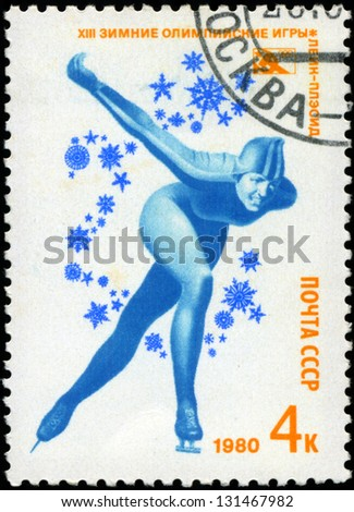 USSR-CIRCA 1980: A stamp printed in the USSR, dedicated XIII Winter Olympic Games, Lake Placid, skating, circa 1980 - stock photo