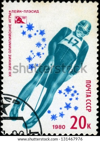 USSR-CIRCA 1980: A stamp printed in the USSR, dedicated XIII Winter Olympic Games, Lake Placid, Bob, circa 1980 - stock photo