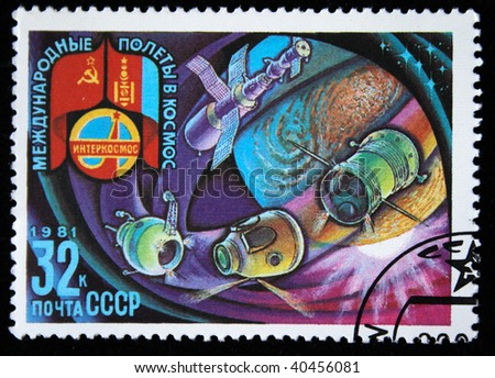 USSR - CIRCA 1981: A stamp printed in the USSR devoted cooperation of USSR and Mongolia, circa 1981