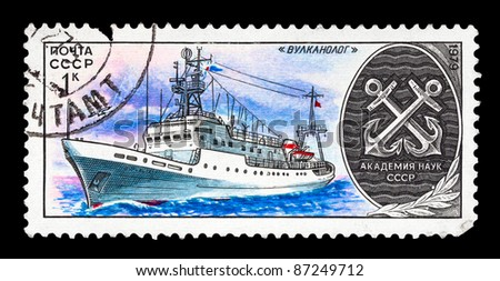 "USSR - CIRCA 1979: A stamp printed in The USSR  devoted to research ship ""Vulkanolog"", circa 1979."