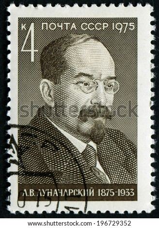 USSR-CIRCA 1975: A stamp printed in the USSR, devoted to the Russian Soviet writer A.V. Lunacharsky, circa 1975 - stock photo
