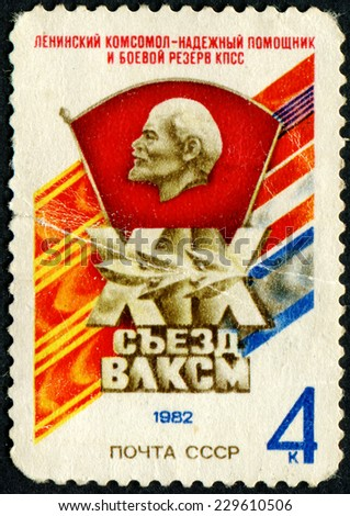 USSR - CIRCA 1982: A stamp printed in the USSR devoted to the 19 th Congress of the Komsomol, circa 1982 - stock photo