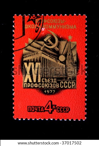 USSR - CIRCA 1977: A stamp printed in the USSR devoted XVI Congress of trade unions of the USSR, circa 1977.