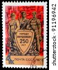 USSR - CIRCA 1973: A stamp printed in the USSR devoted 250 years of Sverdlovsk city, circa 1973 - stock photo
