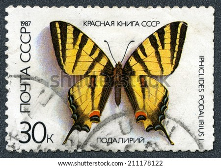 USSR- CIRCA 1987: A stamp printed in the USSR - Papilio Alexanor, the Southern Swallowtail Butterfly, circa 1987 - stock photo