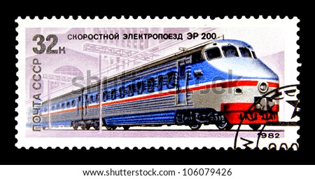 "USSR - CIRCA 1982: A stamp printed in the USSR (Russia) showing Locomotive with the inscription ""High-speed electric locomotive ER-200"", from the series ""Locomotives"", circa 1982"