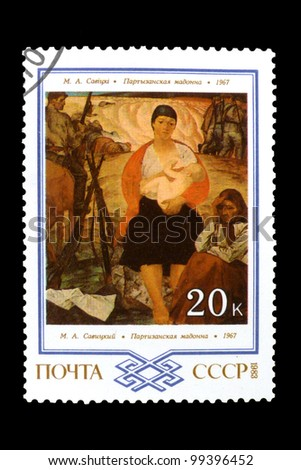 "USSR - CIRCA 1983: A stamp printed in the USSR (Russia) shows a painting ""Partisan Madonna"" by M. A. Savitsky with the same inscription, from the series ""Belorussian Paintings"", circa 1983"