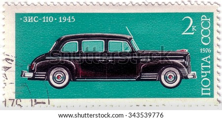 USSR - CIRCA 1976: A stamp printed in the USSR (Russia) shows old soviet car 1945 ZIS_110 , series, circa 1976. - stock photo