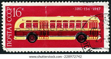 USSR - CIRCA 1976: A stamp printed in the USSR (Russia) shows soviet bus ZIS - 154 - 1947 , series, circa 1976. - stock photo