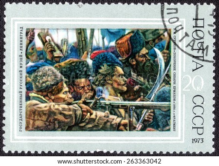 """USSR - CIRCA 1973: A stamp printed in the USSR,Series """"paintings by famous artists"""" Picture which is in the State Tretyakov Gallery in Moscow. V.I.Surikov  """"conquest of Siberia by Yermak"""", circa 1973 - stock photo"""